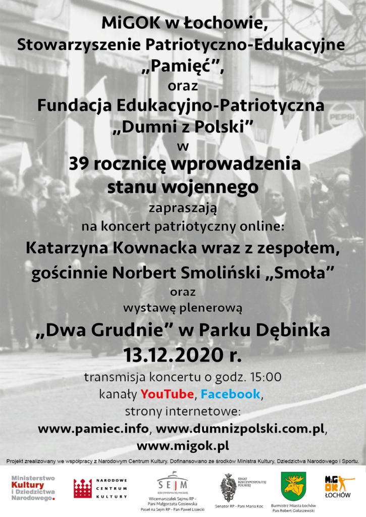 13 grudnia plakat