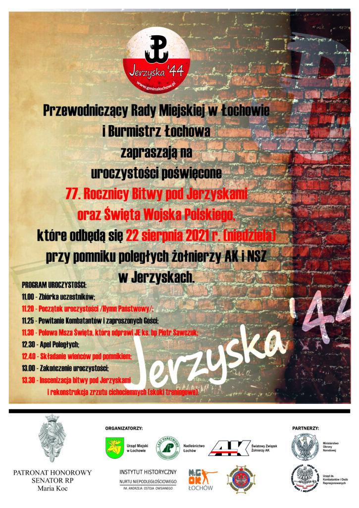 Jerzyska 2021